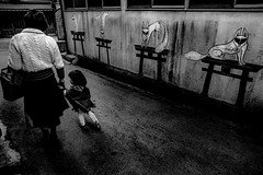from now 723 (soyokazeojisan) Tags: japan osaka bw city street blackandwhite monochrome analog olympus m1 om1 21mm film trix kodak memories 昭和 1970s 1975
