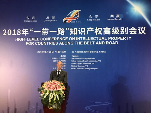 WIPO Director General Speaks at Belt & Road Conference in Beijing