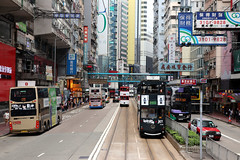 Hong Kong (mbphillips) Tags: hongkong 香港 홍콩 hongkongisland 港島 港岛 asia 亞洲 fareast アジア 아시아 亚洲 cityscape paisajeurbano 城市景观 城市景觀 도시풍경 skyline city ciudad 도시 都市 城市 mbphillips central 中環 geotagged photojournalism photojournalist travel 캐논 canon80d canoneos80d canon sigma1835mmf18dchsm sigma tram