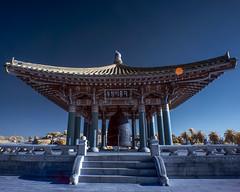 Korean Bell of Friendship (Jose Matutina) Tags: koreanbelloffriendship bell bronze korean sanpedro losangeles los angeles county infrared california