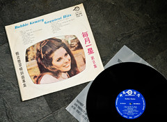 Bobbie - From Taiwan (The_Kevster) Tags: vinyl lp record girl cover graphics 1974 bobbiegentry taiwan holyhawkrecordco analogue album singer songwriter odetobilliejoe import greatesthits