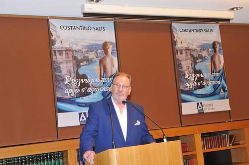 09.Ο συγγραφέας του βιβλίου Costantino Salis.