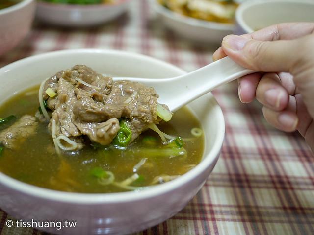 牛肉湯-1310010