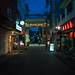 Osu 3-chome, Nagoya