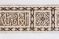 2018-4724 (storvandre) Tags: morocco marocco africa trip storvandre marrakech historic history casbah ksar bahia kasbah palace mosaic art