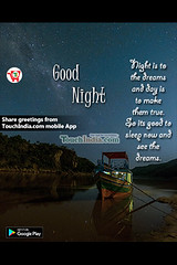 Good night (Touchindia.com) Tags: touchindia greetings wishes greetingwishes touchindiagreetings black blue nyc event day new multicolour colours colors red flower nature white green yellow pink orange quotes life love happy smile goodnight sky sunlight bright hmm outside coffee naturaleza sunshine natur air contrast light moon