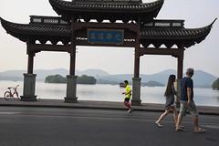 dsc_1337 (gaojie'sPhoto) Tags: hang zhou hangzhou westlake west lake