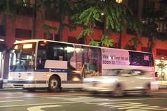 IMG_1119 (GojiMet86) Tags: mta nyc new york city bus buses 2015 x345 2621 x1 23rd street broadway