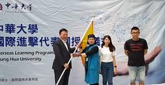 20180919_115554 (MichaelWu) Tags: 2018 september chu overseas learning program