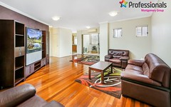 5/20 Premier Street, Kogarah NSW