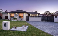 151 Greenbank Drive, Werrington Downs NSW