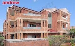 7/25-29 Marlowe Street, Campsie NSW