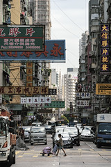 Reclamation Street, Hong Kong (mikemikecat) Tags: ç´è² reclamation street 新填地街 hongkong mongkok signboard signage
