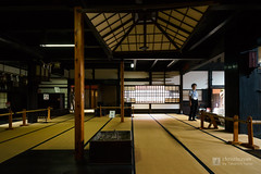Party space of Sumiya (角屋) (christinayan01 (busy)) Tags: architecture japanese room kyoto japan