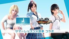 Tekken-7-060918-040