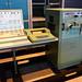 UNIVAC 1232 I/O Console