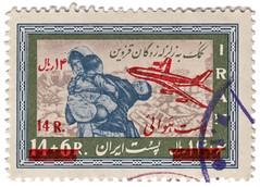 Stamp 25 (Richard-) Tags: scan stamp philatelics philately stampcollecting iran persia