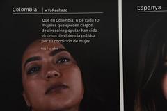 Atenea 2018 by Laura Tabarés3681_43233194631_o