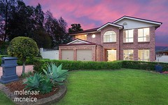 18 Lorikeet Close, Woronora Heights NSW