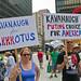 Stop Brett Kavanaugh Rally Downtown Chicago Illinois 8-26-18 3459