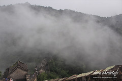 Mutianyu Great Wall, China