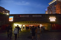 2018-8-25 WaterFire Union Station Plaza tunnel entrance thanking the evening's sponsor Providence Tourism Council (Photograph by Noah Tavares)