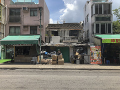 Tai Wai (syf22) Tags: hongkong food street streetfood shops old new damaged disrepair shack cabin shanty hut wooden shed shelter house tiny small impaired neglected dead decayed decrepit kaput wracked collapse deterioration earthasia