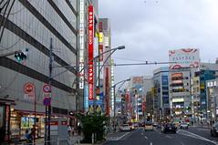 Tokyo, 2018, Ueno, Taito, Akihabara. (108 108 108) Tags: tokyo 2018 ueno taito akihabara