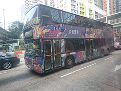 KMB Neoplan Centroliner 12m JV8145 68A (Thomas Cheung Bus Photography) Tags: sony xperia z5premium hong kong public transport mass transit neoplan centroliner kmb kowloon motor bus doubledecker