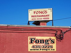 Fong's Restaurant (Coastal Elite) Tags: fongsrestaurant fongs chinese restaurant cuisine allyoucaneat buffet coleharbour novascotia canada canadian hrm cole harbour halifax fong all you can eat sign affiche enseigne signs dartmouth novascotiace