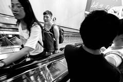 © Zoltan Papdi 2018-3827 (Papdi Zoltan Silvester) Tags: japon japan tokyo réel rue vie gens humain voyage journalisme real street life people human trip journalism paysage vue pointdevue landscape view pointofview groupe group shinjuku subway métro transport