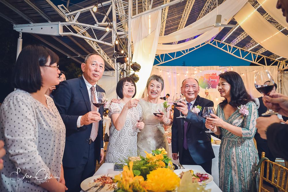納美花園婚禮_0176