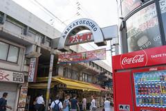 Ameyoko Market (Tumeatcat) Tags: japan ueno