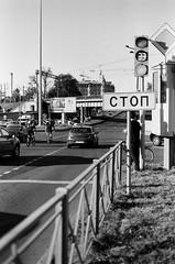 48080027 (Philipp Lillo) Tags: 35mm 35mmfilm filmphotografy streetphotografy analogphoto analogphotografy ilford filmisnotdead film