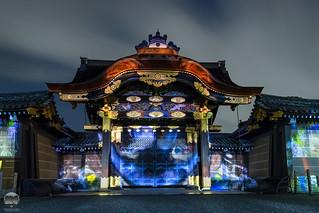 Kyoto, Nijo Jo Castle night illumination