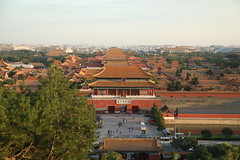 Forbidden City, Beijing, Summer 2018 (Jordan Pouille JOURNALIST) Tags: beijing china forbidden city asia asie chine pékin cité interdite architecture monument peking