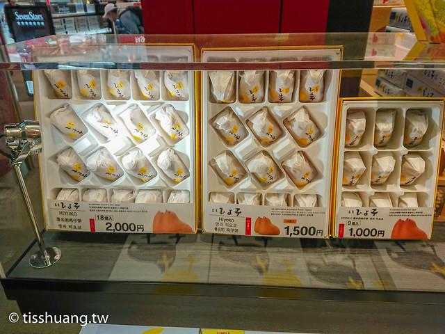 福岡機場必買-9776