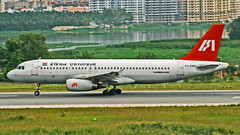 Indian Airlines Airbus A320 VT-ESH Bangalore (VOBG) (Aiel) Tags: indianairlines airindia airbus a320 vtesh bangalore hal bengaluru doublebogey