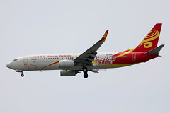 Hainan Airlines B737-800 B-1505 landing BKK/VTBS (Jaws300) Tags: hainan airlines b737800 b1505 landing hainanairlines suvarnabhumiairport bangkoksuvarnabhumiairport canon5d finalapproach specialcolors specialcolours bangkok suvarnabhumi airport airplane jet aircraft winglets eos final approach canon thailand air airways approaching 5d 19r vtbs bkk bangkoksuvarnabhumi runway china uc browser ucbrowser