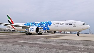 A6-EPD Emirates Boeing 777-31H(ER) Expo 2020 livery