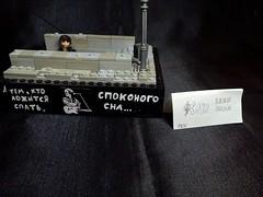 "Lego M.O.C. ""Good night."" (A.V.V.) Tags: lego moc goodnight avv russia victor tsoi tsoy цой виктор группа кино kino спокойная ночь"