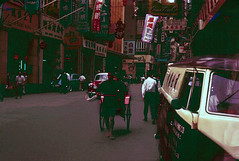 1958 Queen's Road (Eternal1966) Tags: old hong kong