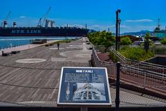 Yamato Hatoba Park (nikousen94) Tags: kure maritime museum ijn yamato naval pacific world war battleship hiroshima perfecture japan cargo shore docks shipyard hatoba park