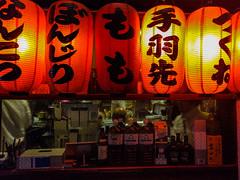 #239 The local yakitori joint (tokyobogue) Tags: tokyo japan sangenjaya 365project nexus6p nexus yakitori shop red lanterns street streetphotography