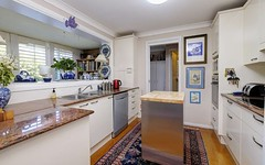 1/8 Pacific Parade, Tuncurry NSW