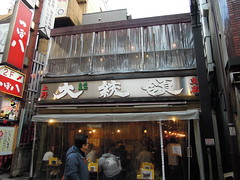 Daitouryou / 大統領 (kevincrumbs) Tags: tokyo 東京 taito 台東 taitoku 台東区 ueno 上野 daitouryou 大統領 もつ焼き大統領 restaurant レストラン izakaya 居酒屋