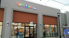 """Here today... (Retail Retell) Tags: toys""""r""""us southaven ms tanger outlets mall shopping center complex outlet express geoffrey giraffe retail liquidation closing bankruptcy going out business former toy store toys r us desoto county toys""""r""""usoutlet toys""""r""""usexpress"""