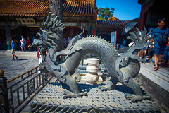 2018 Beijing - Gu Gong 64 (C & R Driver-Burgess) Tags: gugong forbiddencity beijing ancient palace buildings decorated painted elaborate chinese crowds tourists gold statue 故宫