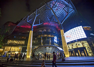 ION Orchard Frontal
