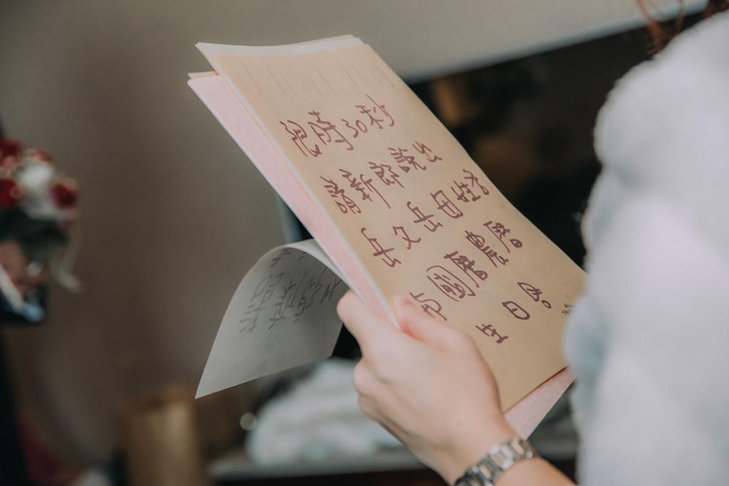 勝昱+怡伶-243